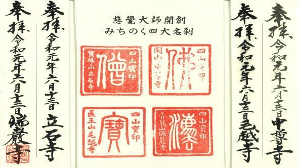 image4-left