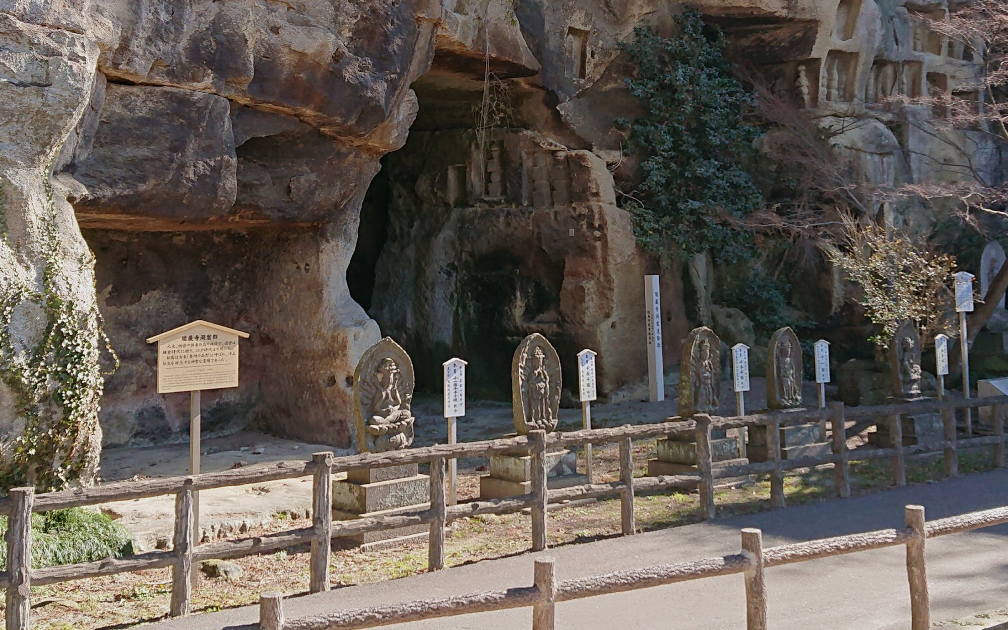 洞窟遺跡群