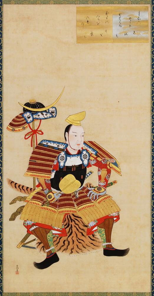 5yoshimura