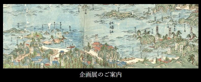kikakuten_banner