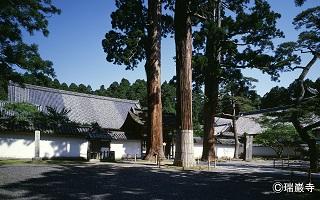 photo02_瑞巌寺本堂02 Ⓒ入り 60kb